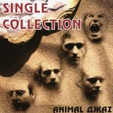 Animal ДжаZ / Single Collection (CD)