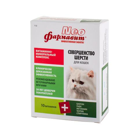 Фармавит Neo для кошек Совершенство шерсти 60 таб.