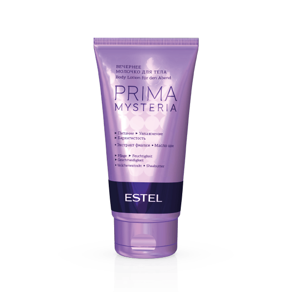 Вечернее молочко для тела ESTEL PRIMA MYSTERIA, 150 мл