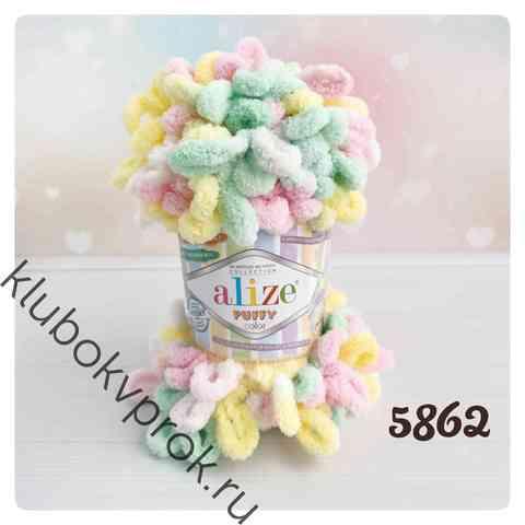 ALIZE PUFFY COLOR 5862, Мятный/розовый/желтый