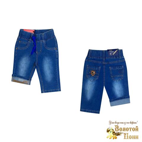 Бриджи джинсовые мальчику (2-7) 210424-B-56340