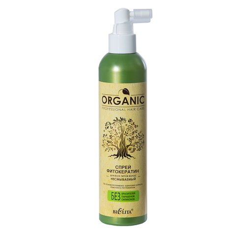 Спрей - фитокератин , 250 мл ( Professional Organic Hair Care )