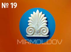 Силиконовый молд Декоративный элемент № 19