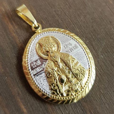 Нательная именная икона святой Вячеслав с позолотой кулон с молитвой