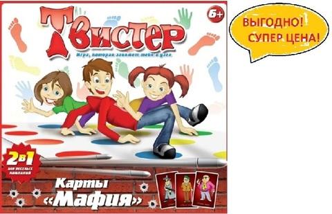 Игра Твистер (Татой) арт. 10010 в КОРОБКЕ