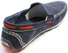 Мокасины с перфорацией мужские Faber 142213-7 Navy Blue.