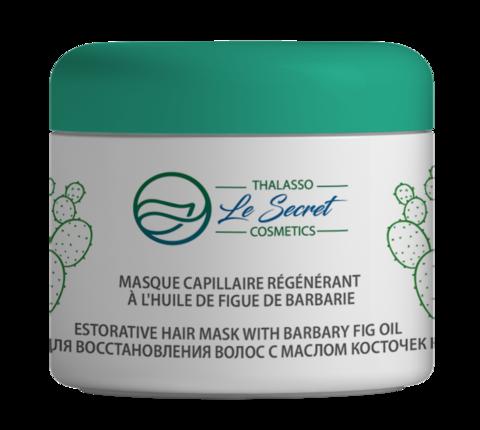 Le Secret Thalasso Маска для волос восстанавливающая с маслом Кактуса