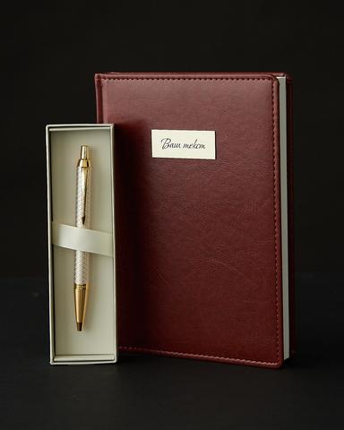 Подарочный набор с гравировкой с ручкой Parker IM Premium Warm Silver (grey) GT