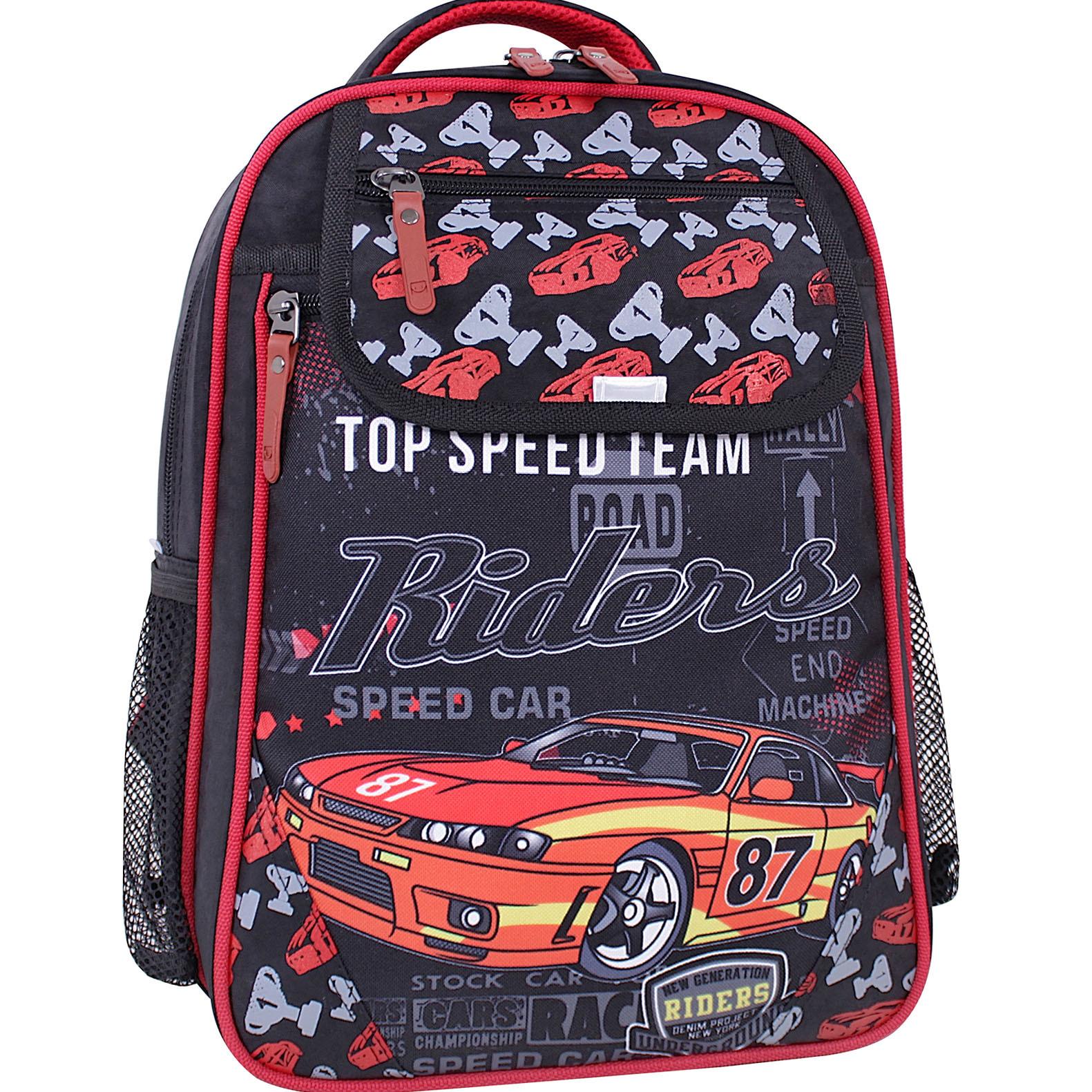 Школьные рюкзаки Рюкзак школьный Bagland Отличник 20 л. черный 668 (0058070) IMG_1220суб.668.JPG