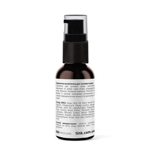 Сироватка для обличчя для чутливої шкіри з вітаміном А та олією бораго Soothing Serum Tink 30 мл (4)
