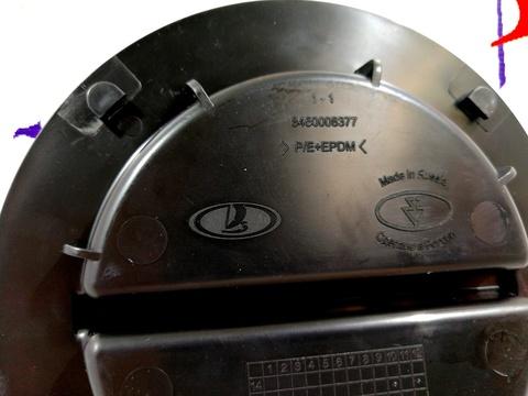 Заглушка (крышка) переднего подкрылка Лада Веста (8450008377)