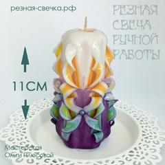 Резная свеча Жемчужина