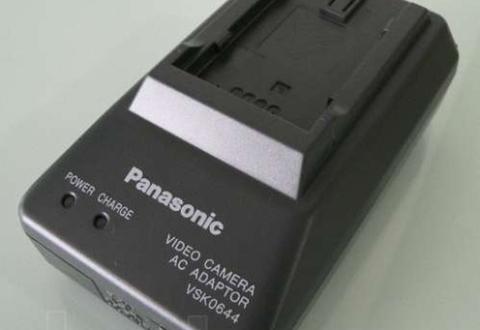 Panasonic 0644