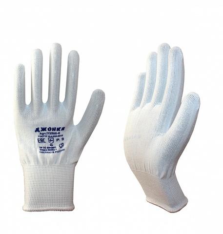 Перчатки Орион РТИ Джонка нейлон, цв.белый