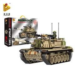 Конструктор серия Армия Танк Магах M60