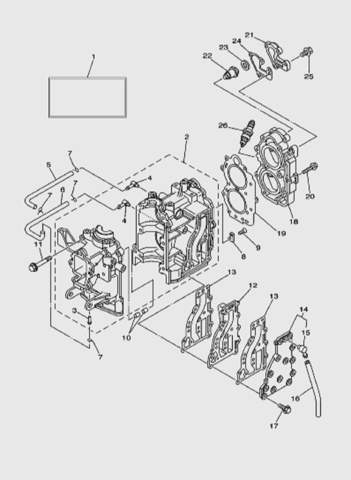 Двигатель в сборе  для лодочного мотора T15, OTH 9,9 SEA-PRO (2-1)