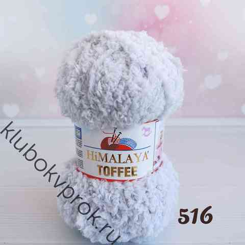 HIMALAYA TOFFEE 73516, Светлый серый