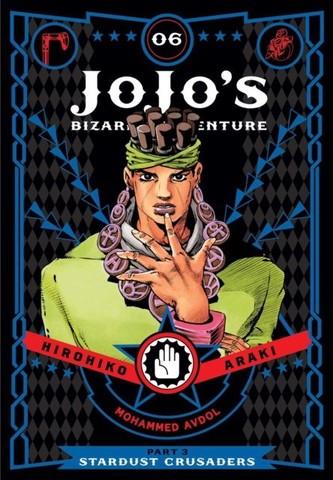 ARAKI, HIROHIKO: Jojo's Bizarre Adventure: Part 3-Stardust Crusaders, Vol.6
