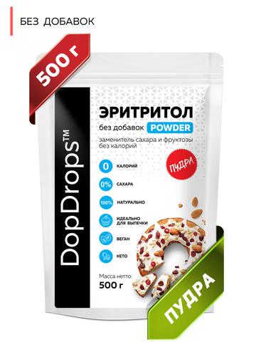 Подсластитель столовый пищевой DopDrops (tm) Эритритол Паудэр 500 грамм