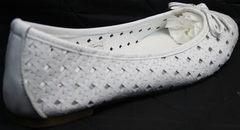 Балетки из перфорированной кожи Vasari Gloria 19Y38860-37 White.