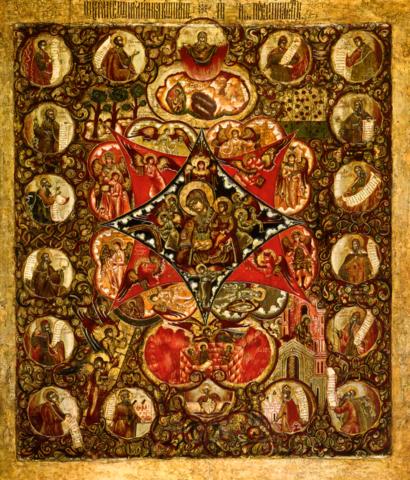 Икона Богородицы Неопалимая Купина с пророками на дереве на левкасе мастерская Иконный Дом