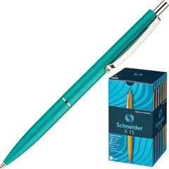 Ручка шариковая автоматическая Schneider K15 синяя (зеленый корпус, толщина линии 0.5 мм)