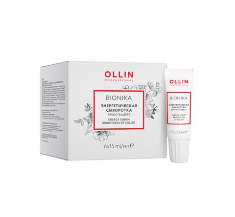 OLLIN BIONIKA Энергетическая сыворотка для окрашенных волос