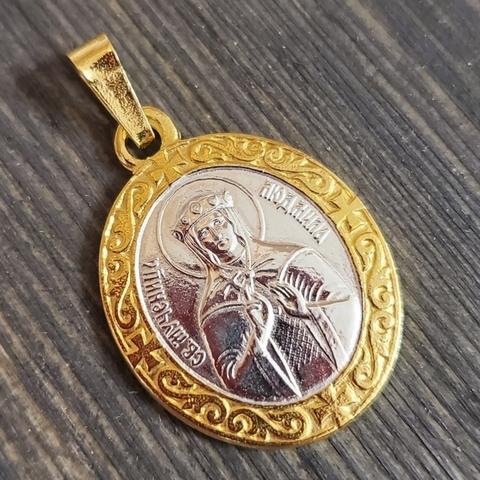Нательная именная икона святая Людмила с позолотой кулон медальон с молитвой