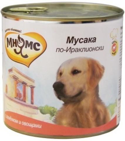 Мнямс консервы для собак Мусака по-Ираклионски (ягненок с овощами)