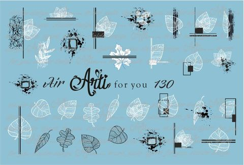 Слайдер Arti Air № 130