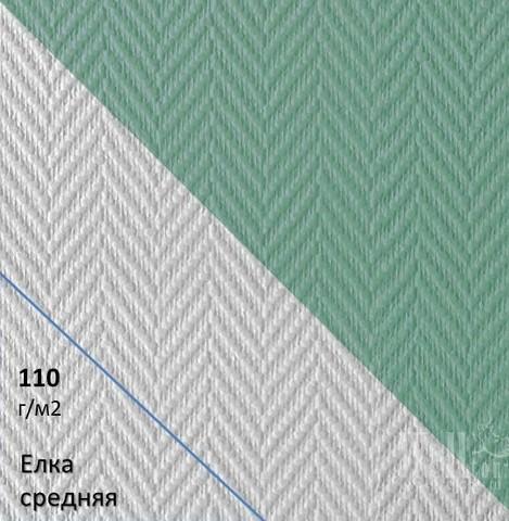 Стеклообои Oscar Os160 Елка Средняя