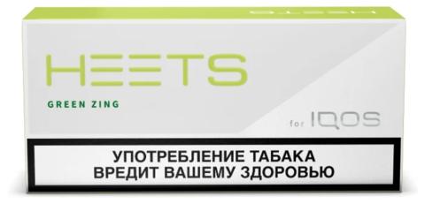 Green Zing HEETS
