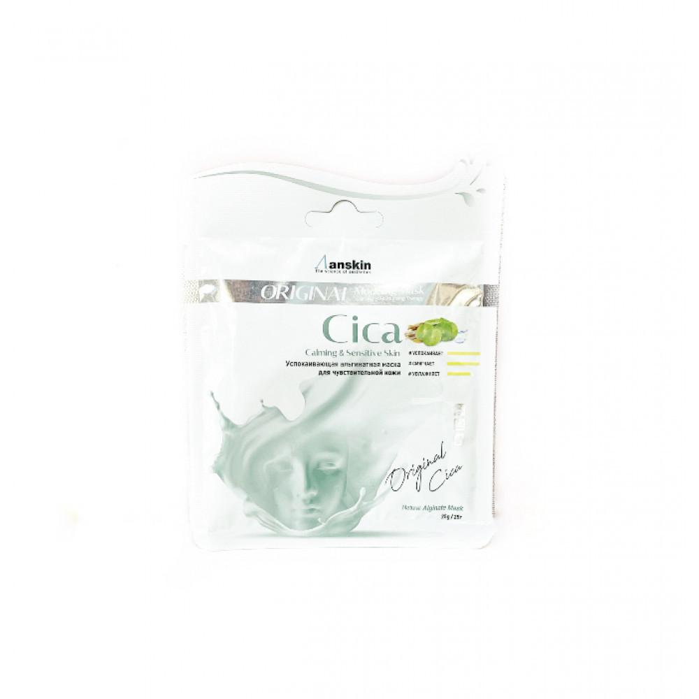 Новое Маска альгинатная с экстр. центеллы Anskin  Original Cica Modeling Mask / Refill 25 гр product_1722_0_image-1000x1000.jpg
