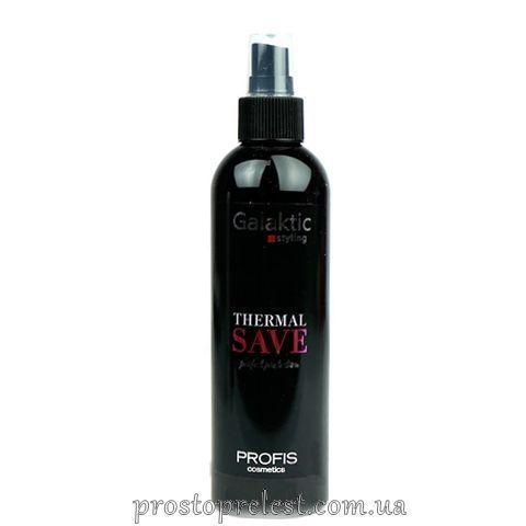 Profis Galaktic Thermal Save - Термозахист для волосся