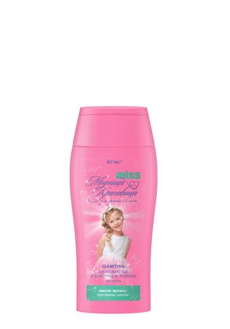 Витекс МОДНИЦА с 6-лет Шампунь для волос