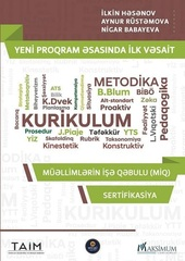Kurikulum, Metodika, Pedaqogika 2020