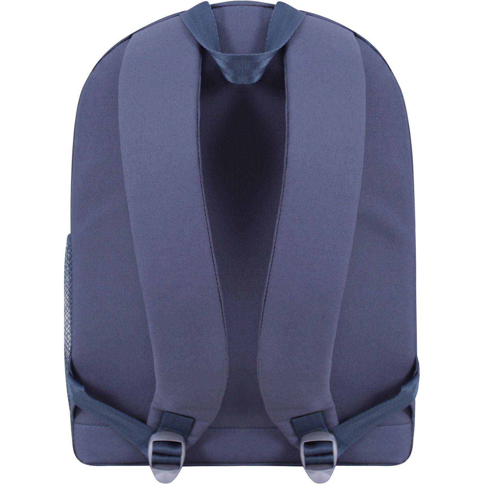 Рюкзак Bagland Молодежный W/R 17 л. Серый 986 (00533662)