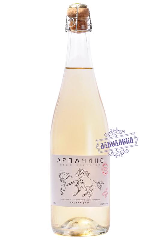 Вино игристое Арпачина  белое экстра брют 2014г
