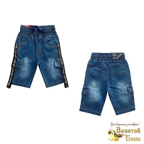 Бриджи джинсовые мальчику (2-7) 210424-B-505105