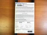 Ремень вариатора ULTIMAX PRO 138-4716U4