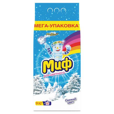 Порошок стиральный автомат Миф Свежий цвет 9 кг