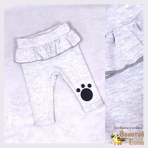 Штанишки хлопок малышке (74-80) 201211-OF7243