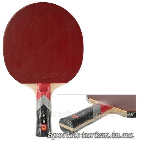Ракетка Atemi 1000 для профессионалов игры в настольный теннис