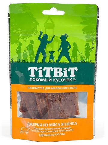 Titbit Лакомство для собак мелких пород джерки из мяса ягненка