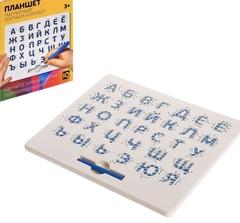 Магнитный планшет Алфавит