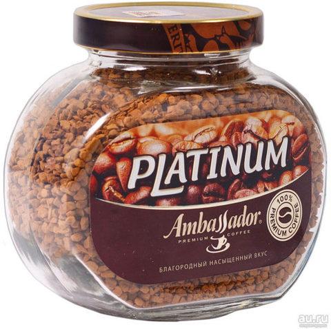 Кофе растворимый Ambassador Platinum ст/б 95г