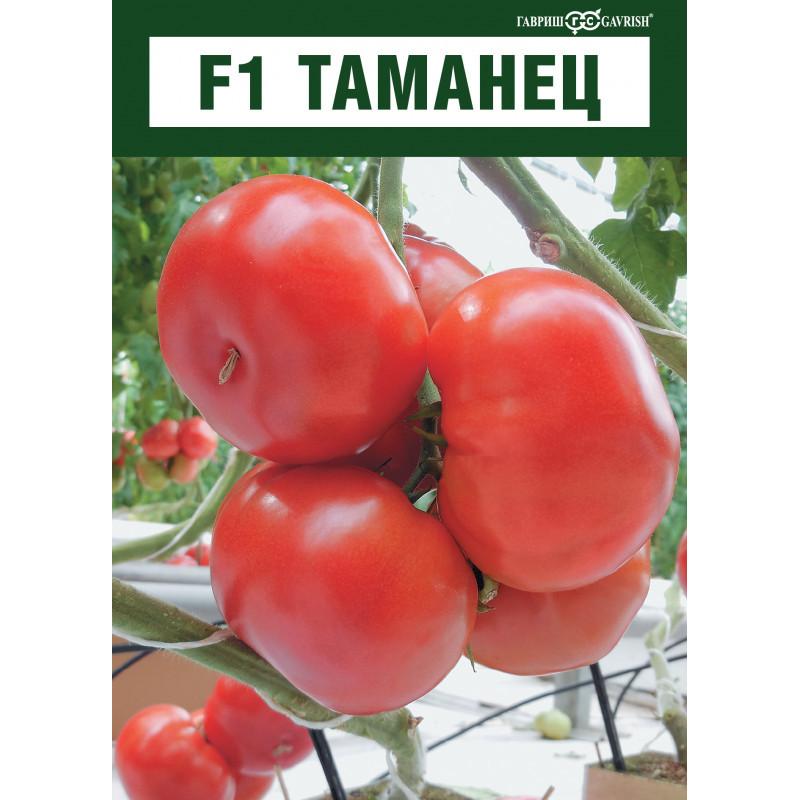 Каталог Таманец F1 семена томата индетерминантного (Гавриш) таманец.jpg