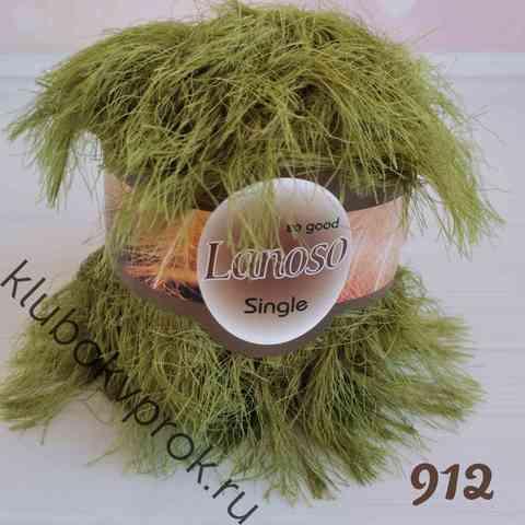 LANOSO SINGLE 912, Зеленый