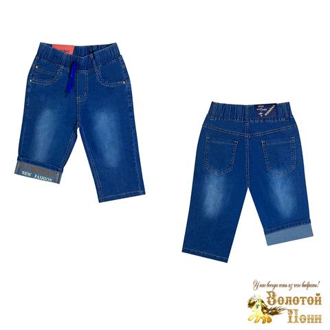 Бриджи джинсовые мальчику (5-10) 210424-B-56332