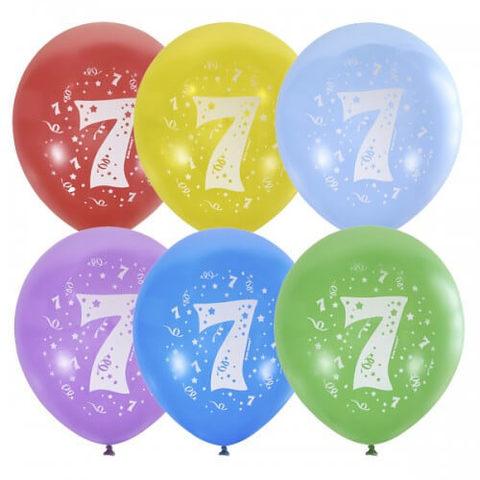 Шары Цифра 7 разноцветные